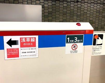 駅 水道橋 ここ から 【東京ドーム アクセス】電車・車での行き方・料金・時間をエリア別に徹底比較した!